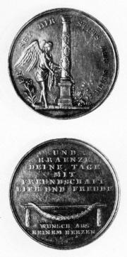 freundschaft in der griechische mithologie